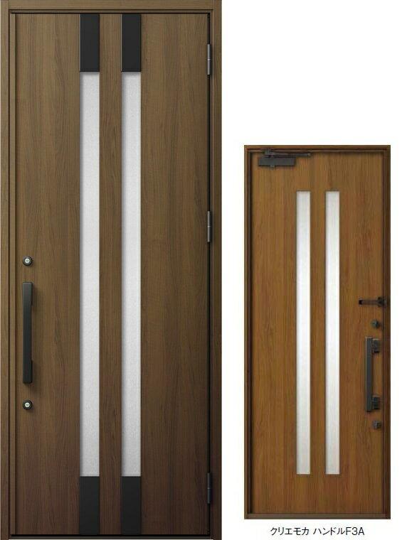 ジエスタ GIESTA M14型 K2仕様 片開きドア W:924mm×H:2,330mm 断熱 玄関 ドア リクシル LIXIL