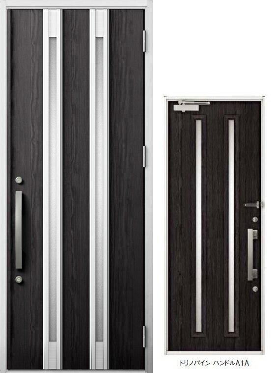 ジエスタ GIESTA M24型 K2仕様 片開きドア W:924mm×H:2,330mm 断熱 玄関 ドア リクシル LIXIL