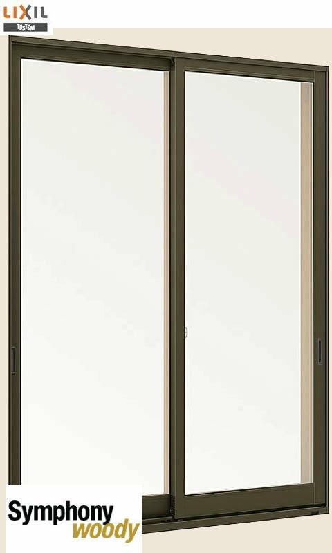 シンフォニーウッディ 複層ガラス 引違い窓 単体 サッシ 2枚建 半外付型 呼称 12805 【幅1320×H570】 LIXIL リクシル TOSTEM トステム