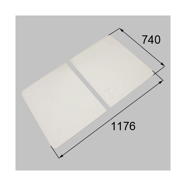 リクシル メンテナンス部品 浴槽組みフタ 2枚組み RMBX029 LIXIL トステム メンテナンス