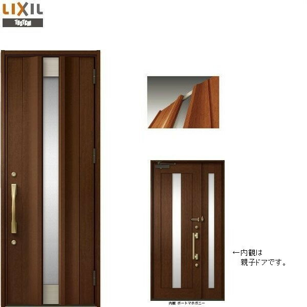 玄関 ドア リクシル プレナスX C11型デザイン 片開きドア 幅873mm×高さ2330mm