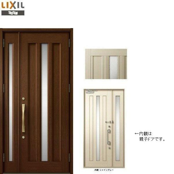 玄関 ドア リクシル プレナスX C12型デザイン 親子ドア入隅 幅1138mm×高さ2330mm