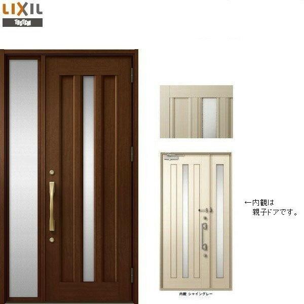 玄関 ドア リクシル プレナスX C12型デザイン 片袖ドア 幅1240mm×高さ2330mm