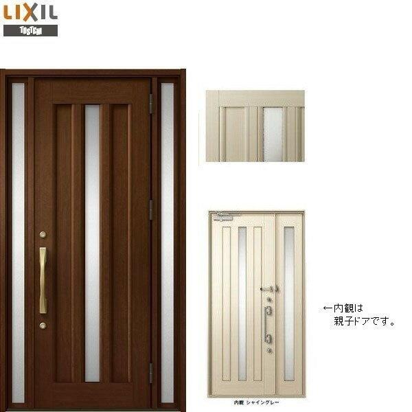 玄関 ドア リクシル プレナスX C12型デザイン 両袖ドア 幅1240mm×高さ2330mm