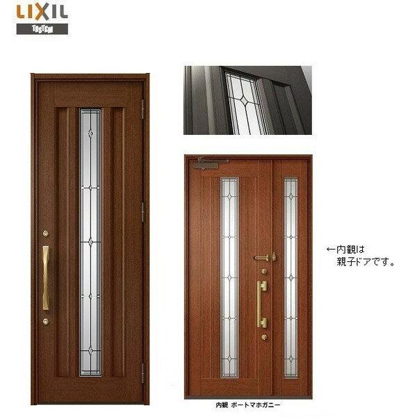 玄関 ドア リクシル プレナスX C13型デザイン 片開きドア 幅873mm×高さ2330mm