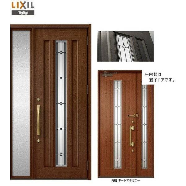 玄関 ドア リクシル プレナスX C13型デザイン 片袖ドア 幅1240mm×高さ2330mm