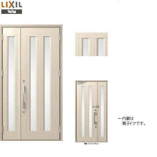 玄関 ドア リクシル プレナスX C15型デザイン 親子ドア 幅1240mm×高さ2330mm