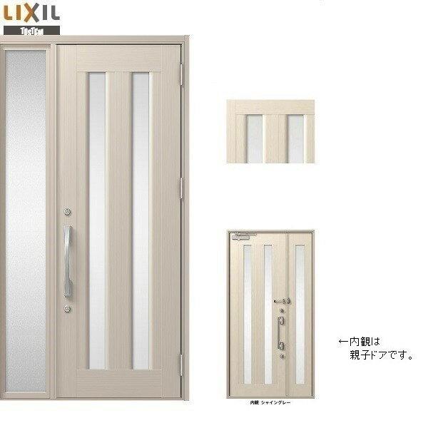 玄関 ドア リクシル プレナスX C15型デザイン 片袖ドア 幅1240mm×高さ2330mm