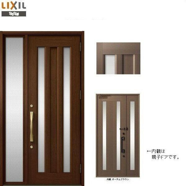 玄関 ドア リクシル プレナスX C16型デザイン 片袖ドア 幅1240mm×高さ2330mm