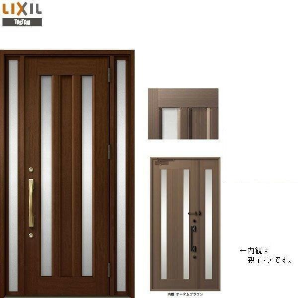 玄関 ドア リクシル プレナスX C16型デザイン 両袖ドア 幅1240mm×高さ2330mm