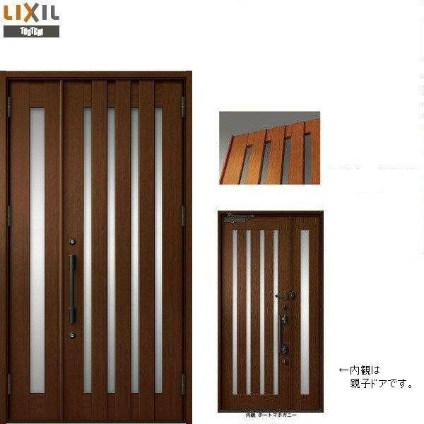 玄関 ドア リクシル プレナスX C17型デザイン 親子ドア 幅1240mm×高さ2330mm