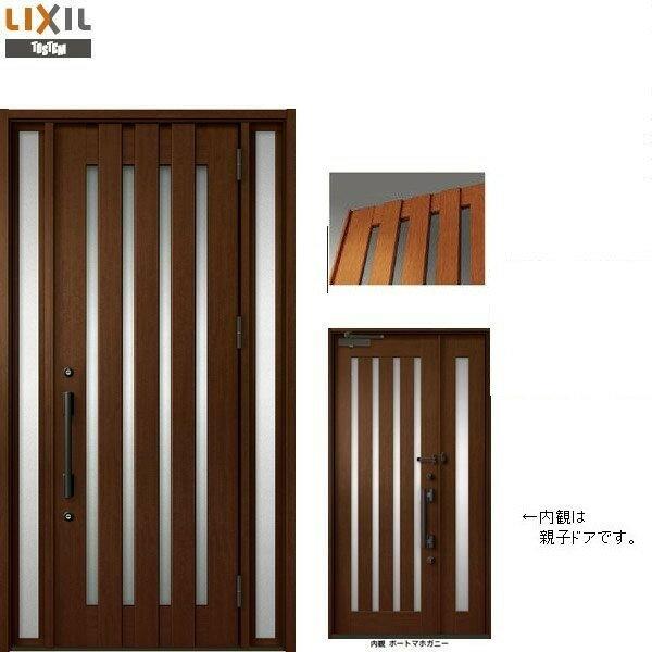 玄関 ドア リクシル プレナスX C17型デザイン 両袖ドア 幅1240mm×高さ2330mm
