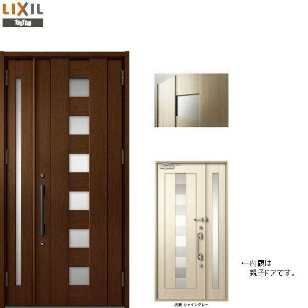 玄関 ドア リクシル プレナスX C19型デザイン 親子ドア入隅 幅1138mm×高さ2330mm