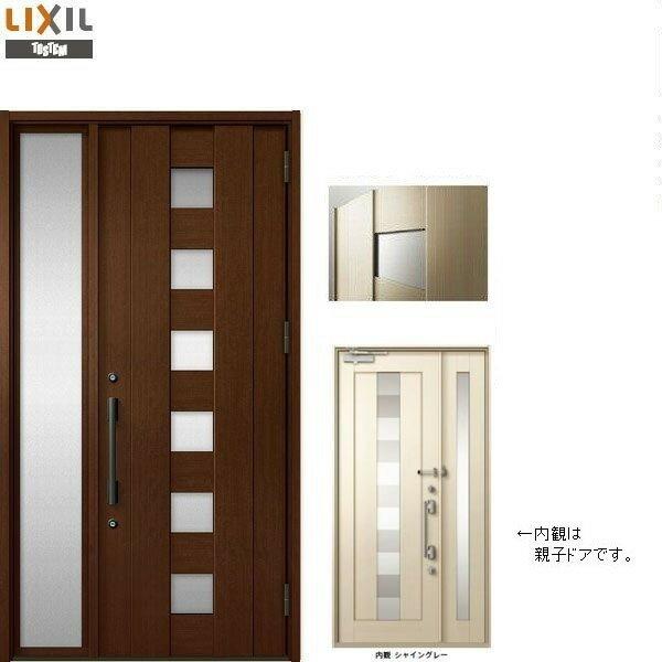 玄関 ドア リクシル プレナスX C19型デザイン 片袖ドア 幅1240mm×高さ2330mm