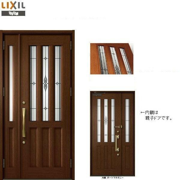 玄関 ドア リクシル プレナスX C24型デザイン 親子ドア入隅 幅1138mm×高さ2330mm