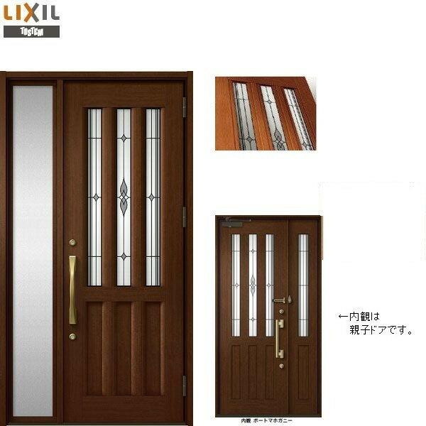 玄関 ドア リクシル プレナスX C24型デザイン 片袖ドア 幅1240mm×高さ2330mm