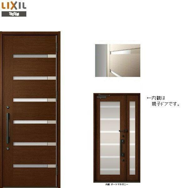 玄関 ドア リクシル プレナスX C41型デザイン 片開きドア 幅873mm×高さ2330mm