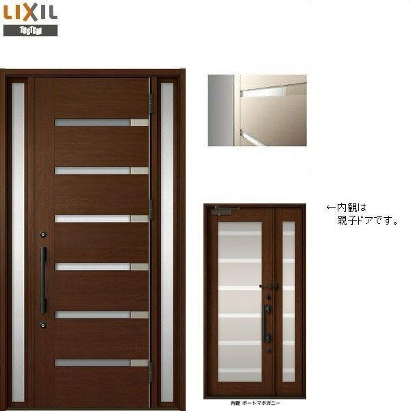 玄関 ドア リクシル プレナスX C41型デザイン 両袖ドア 幅1240mm×高さ2330mm