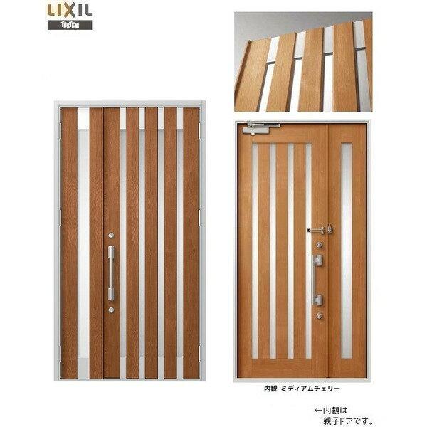 玄関 ドア リクシル プレナスX M11型デザイン 親子ドア 幅1240mm×高さ2330mm