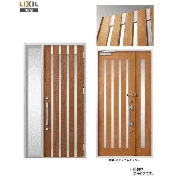 玄関 ドア リクシル プレナスX M11型デザイン 片袖ドア 幅1240mm×高さ2330mm