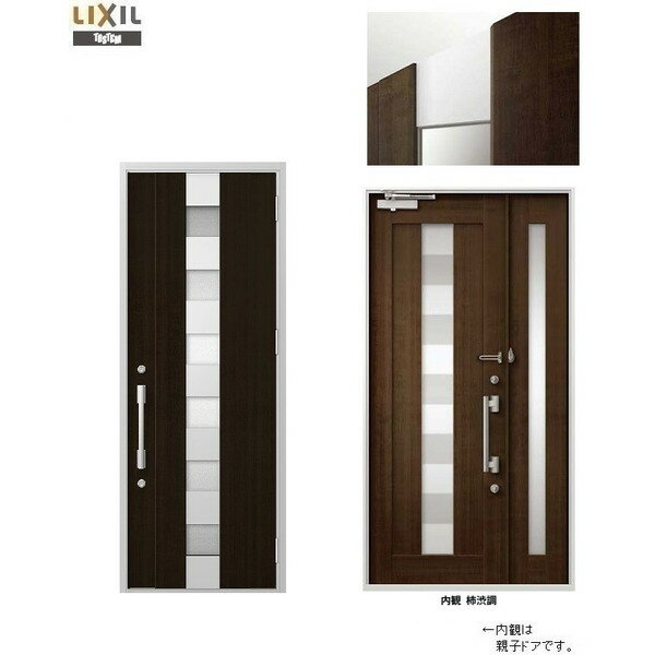 玄関 ドア リクシル プレナスX M12型デザイン 片開きドア 幅873mm×高さ2330mm