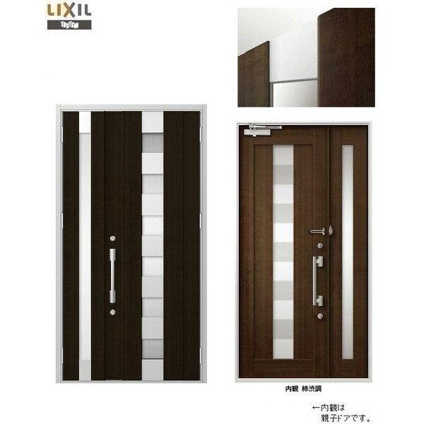 玄関 ドア リクシル プレナスX M12型デザイン 親子ドア 幅1240mm×高さ2330mm