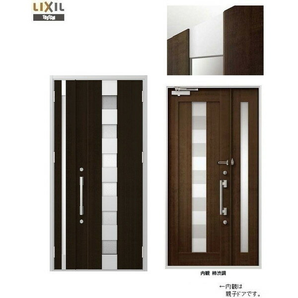 玄関 ドア リクシル プレナスX M12型デザイン 親子入隅ドア 幅1138mm×高さ2330mm