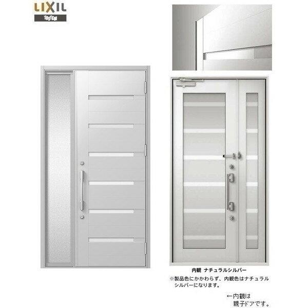 玄関 ドア リクシル プレナスX M41型デザイン 片袖ドア 幅1240mm×高さ2330mm