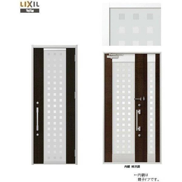 玄関 ドア リクシル プレナスX M44型デザイン 片開きドア 幅873mm×高さ2330mm