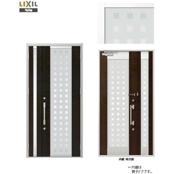 玄関 ドア リクシル プレナスX M44型デザイン 親子入隅ドア 幅1138mm×高さ2330mm