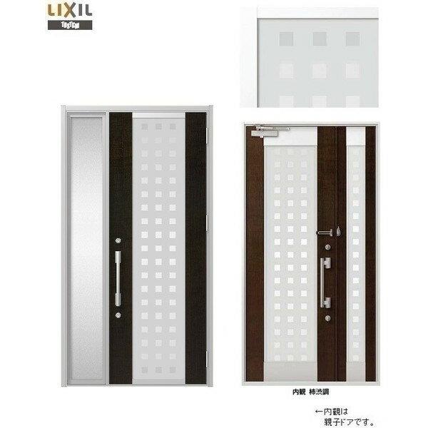 玄関 ドア リクシル プレナスX M44型デザイン 片袖ドア 幅1240mm×高さ2330mm