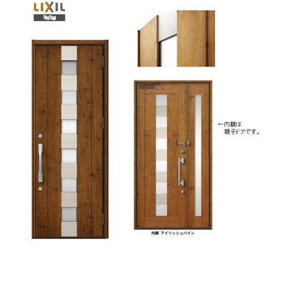 玄関 ドア リクシル プレナスX N14型デザイン 片開きドア 幅873mm×高さ2330mm