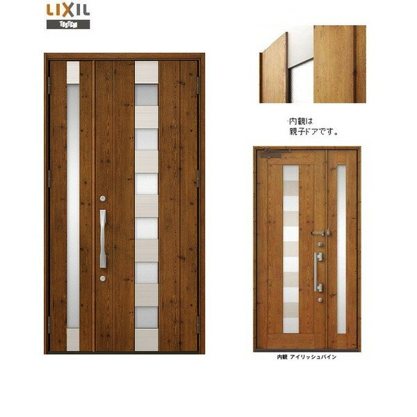 玄関 ドア リクシル プレナスX N14型デザイン 親子ドア 幅1240mm×高さ2330mm