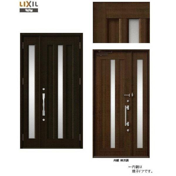 玄関 ドア リクシル プレナスX N17型デザイン 親子ドア 幅1240mm×高さ2330mm
