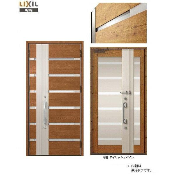 玄関 ドア リクシル プレナスX N41型デザイン 親子入隅ドア 幅1138mm×高さ2330mm