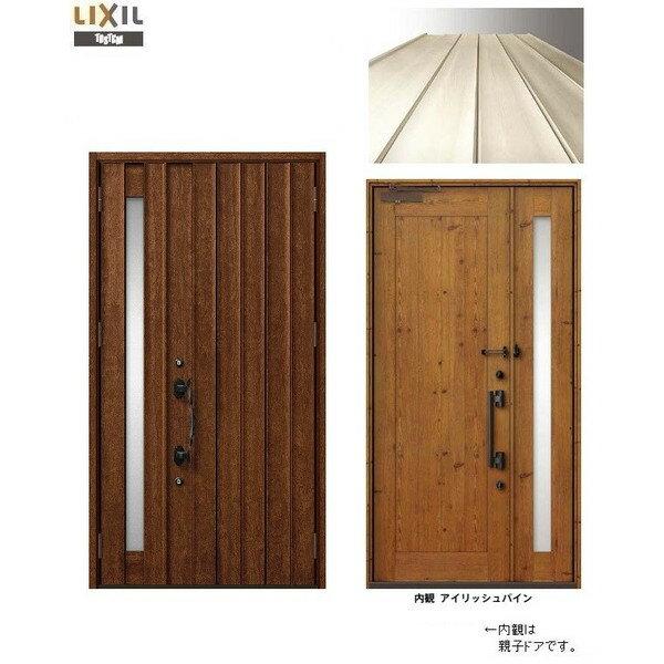 玄関 ドア リクシル プレナスX T11型デザイン 親子ドア 幅1240mm×高さ2330mm