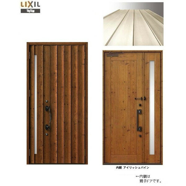 玄関 ドア リクシル プレナスX T11型デザイン 親子入隅ドア 幅1138mm×高さ2330mm