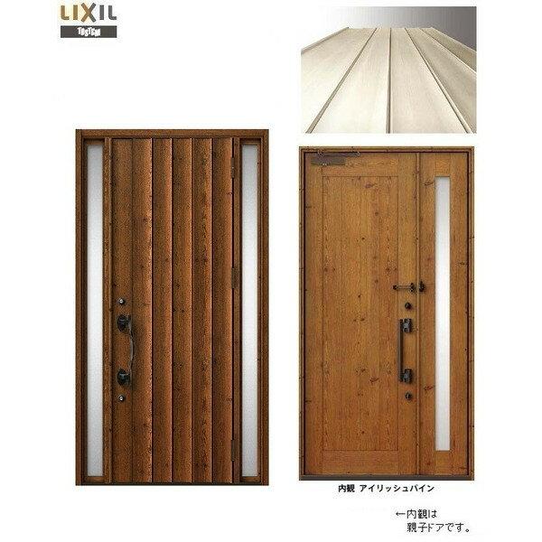 玄関 ドア リクシル プレナスX T11型デザイン 両袖ドア 幅1240mm×高さ2330mm