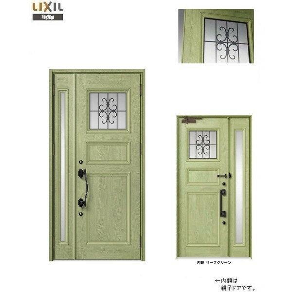 玄関 ドア リクシル プレナスX T14型デザイン 親子入隅ドア 幅1138mm×高さ2330mm