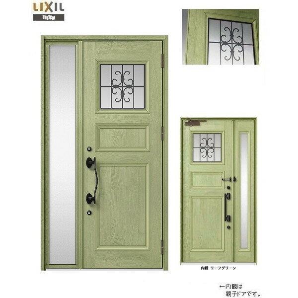 玄関 ドア リクシル プレナスX T14型デザイン 片袖ドア 幅1240mm×高さ2330mm