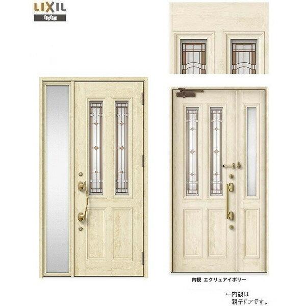 玄関 ドア リクシル プレナスX T34型デザイン 片袖ドア 幅1240mm×高さ2330mm