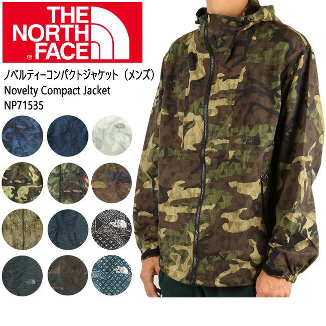 ノースフェイス THE NORTH FACE ジャケット ノベルティーコンパクトジャケット(メンズ) Novelty Compact Jacket NP71535【NF-OUTER】