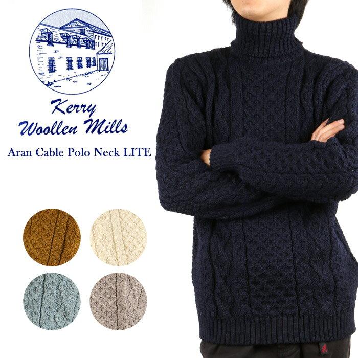 ケリーウーレンミルズ Kerry Woollen Mills セーター Aran Cable Polo Neck LITE 【服】ハイネック