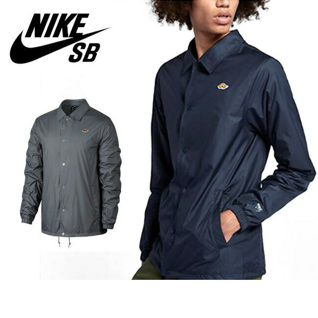 NIKE SB ナイキ SB ジャケット ナイキ SB シールド コーチズ  ジャケット SHIELD COACHS JACKET 863062 【服】メンズ アウトドア ファッション おしゃれ