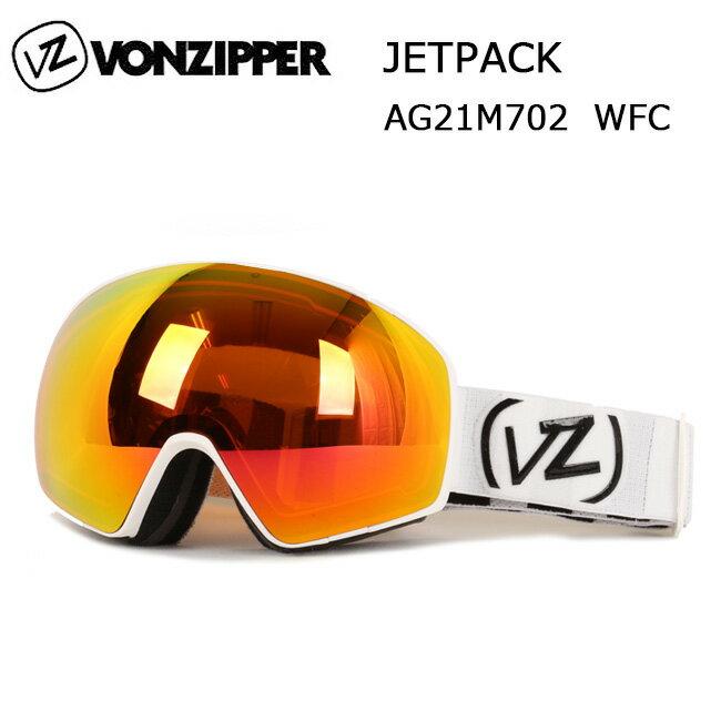 2017 VONZIPPER ボンジッパー ゴーグル JETPACK WFC WHITE SATIN × FIRE CHROME AG21M702 【ゴーグル】ジャパンフィット