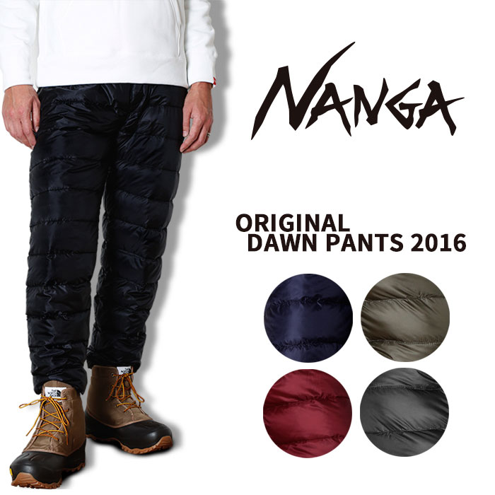 即日発送!【NANGA/ナンガ】  オリジナルダウンパンツ2016 アウトドア メンズ お買い得