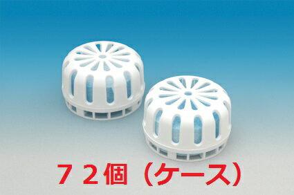日本曹達 テイクワン C-AF (72個)(12個×6箱) 【業務用 尿石防止剤】