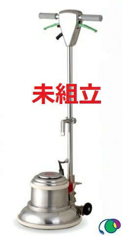 【未組立】ムサシ リンレイ ポリッシャー12インチ(高速型)レバースイッチ CMP120【業務用 アマノ武蔵電機 ポリッシャー 高速型】
