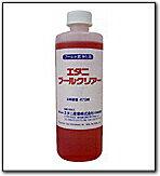エタニプールクリアー(470ml×9本入り)【業務用 プール清浄剤 エタニ産業】