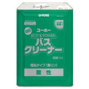 ユーホーニイタカ エコ&パワーバスクリーナー酸性 18L【業務用 お風呂 浴室洗剤 バスクリーナー】